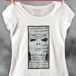 Googoosh T-Shirt