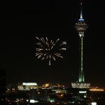 Milad Tower - night view